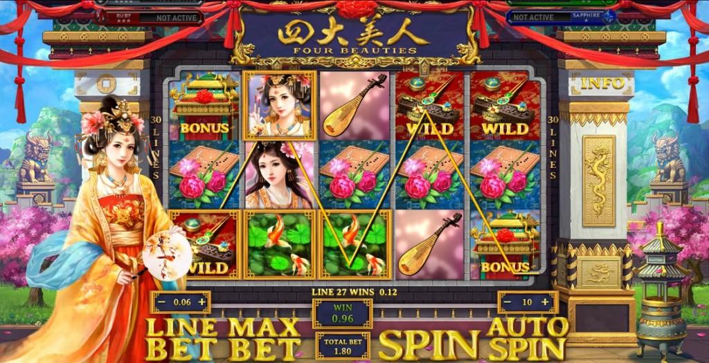 Игровой автомат Four Beauties