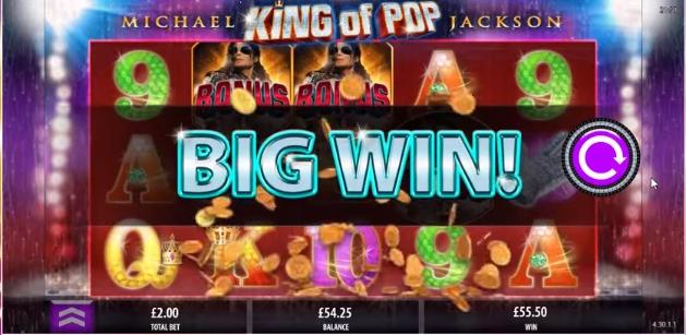 Игровой автомат Michael Jackson King of Pop бонусы
